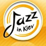 В Киеве три дня будет звучать джаз