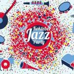 В Крыму стартовал международный фестиваль Koktebel Jazz Party